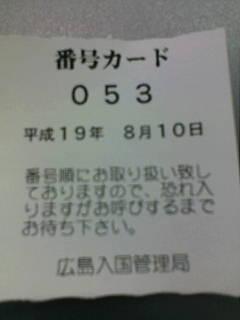 Zm070810_01