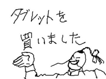 Zm080215_00a