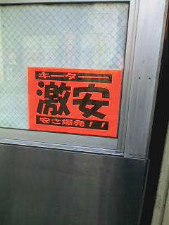 Zm081209_01