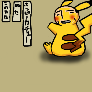 Neta_004_cocolog_oekaki_2009_07_0_2