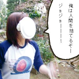 Neta_008_cocolog_oekaki_2009_07_09_