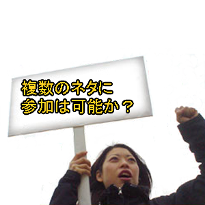 Neta_005_cocolog_oekaki_2009_07_17_
