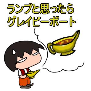 Neta_012_cocolog_oekaki_2009_08_04_