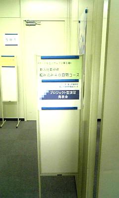 Zm100609_01_2