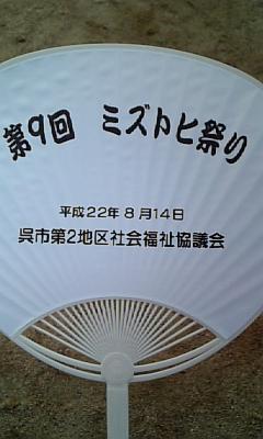Zm1008014