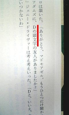 100914_02
