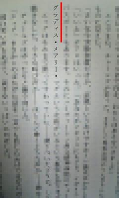 Zm110621_03