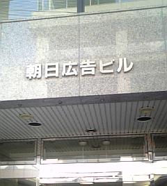 Zm120404_02