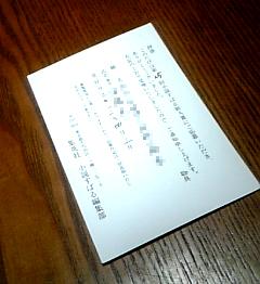 Zm120407_02
