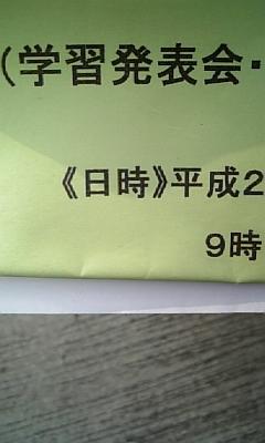 Zm131124