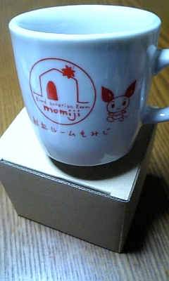 Zm140722_02