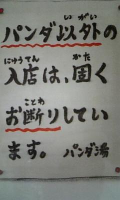 150714_211635