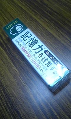 Zm170914