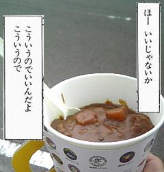 Zm171014_02