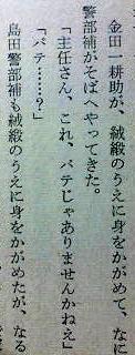 Zm090106_01