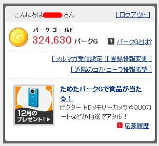 Zm101210_03