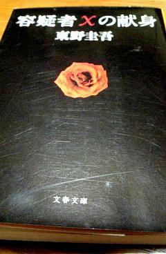 Zm110103_00