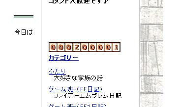 Zm110705_01