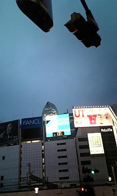 東京です。