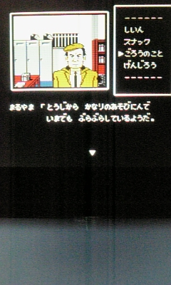 Zm130809