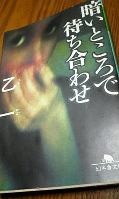Zm131111