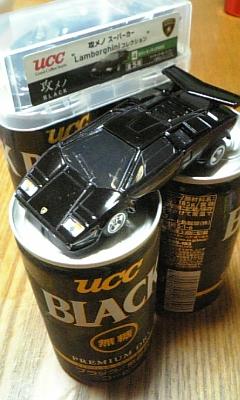 缶コーヒーのオマケ