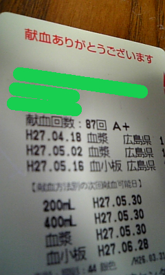Zm150520_01